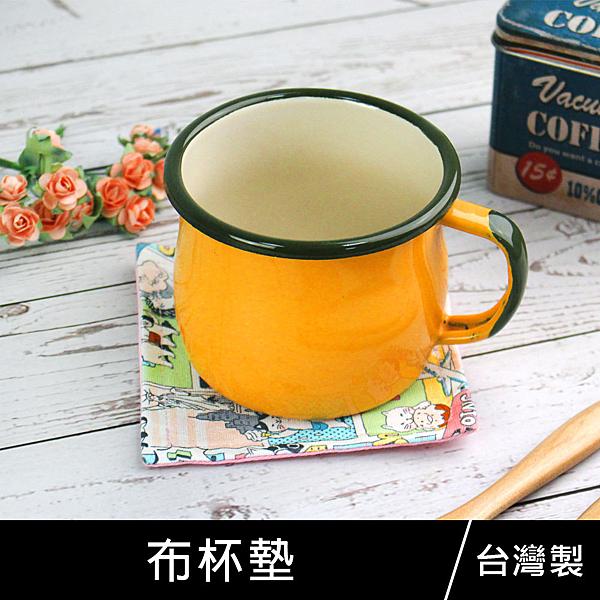 珠友 SC-12201 台灣花布杯墊/造型杯墊/布墊-漫遊紐約貓咪