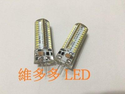 (買10送1)G4 7W 豆泡 豆燈 白光黃光(保固一年) 110v~220v通用 取代30W鹵素燈泡