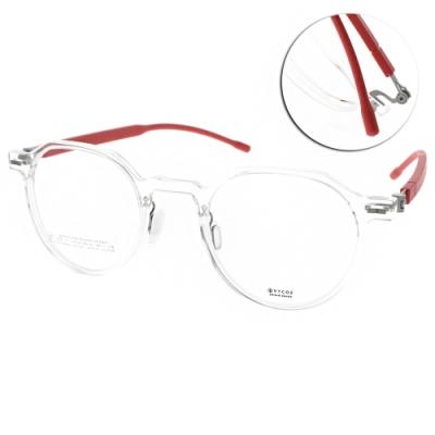 VYCOZ 眼鏡 韓風潮流透明款 透明 霧紅 KOTA CRT-RED