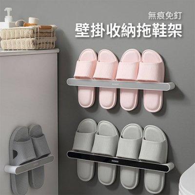 ecoco意可可 無痕免釘壁掛收納拖鞋架 短款