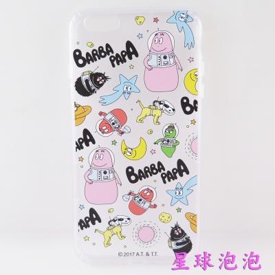 BARBAPAPA泡泡先生iPhone 6/6S Plus(5.5吋)空壓保護套-星球泡泡