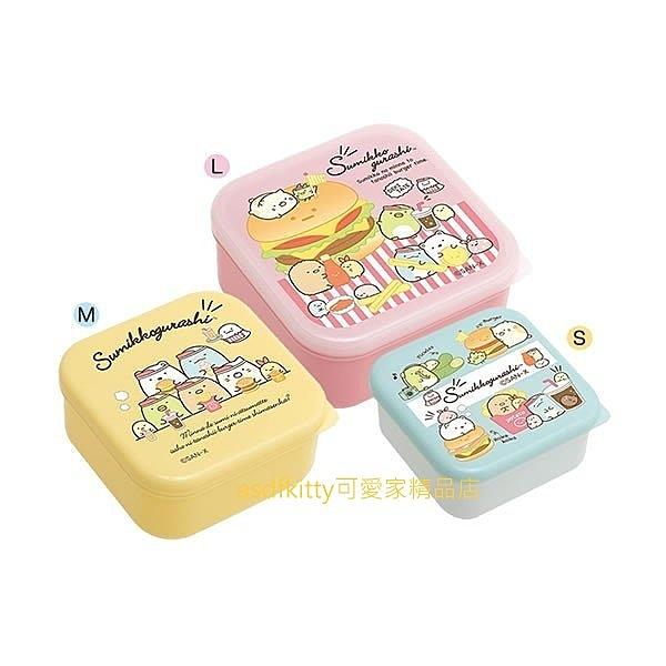 asdfkitty可愛家 日本san-x角落生物漢堡薯條方型3入保鮮盒/便當盒/收納盒/置物盒