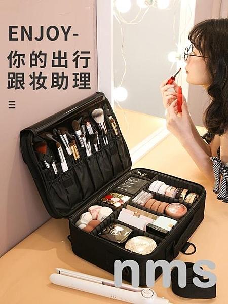 化妝包女大容量便攜ins風超火手提旅行收納箱品專業化妝師跟妝包