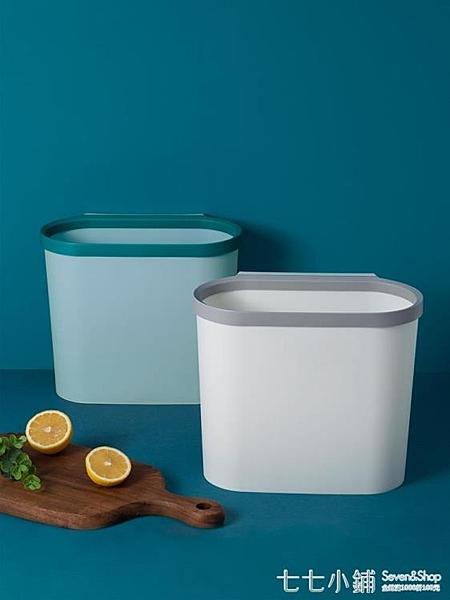 廚房垃圾桶櫥柜門懸掛式蔬菜果皮分類垃圾簍家用衛生間壁掛垃圾筒