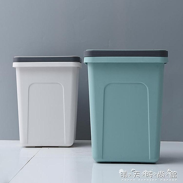 客廳家用垃圾桶創意大號帶蓋簡約塑料垃圾箱廚房衛生間收納桶有蓋WD晴天時尚