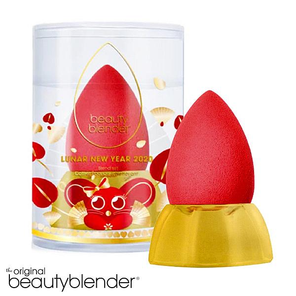 (盒損良品)beautyblender 原創美妝蛋-鼠來寶新春限定蛋座組 - WBK SHOP