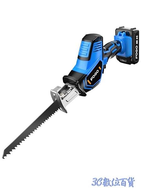 富格鋰電往復鋸充電式電動馬刀鋸家用小型迷你電鋸戶外手提伐木鋸 快速出貨