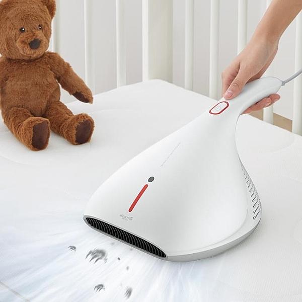 特惠除螨儀家用床上殺菌機除螨蟲紫外線超聲波吸塵器小型吸床鋪WJ 霓裳