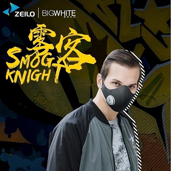 【Love Shop】抗菌達人電子口罩/過濾式電子口罩/空氣淨化器/防霧霾/防塵花粉/防PM2.5/穿戴式口罩