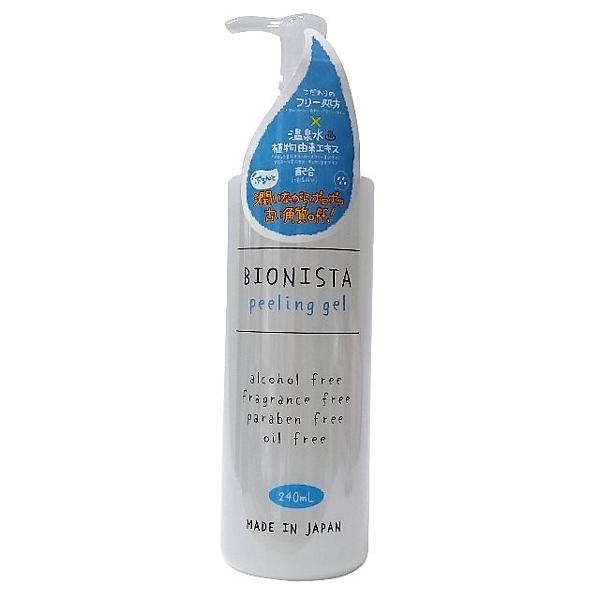 日本製/日本BIONISTA臉部温和去角質凝膠 240 ml/無酒精 無香料 無對羥基苯甲酸酯 無油 無焦油色素