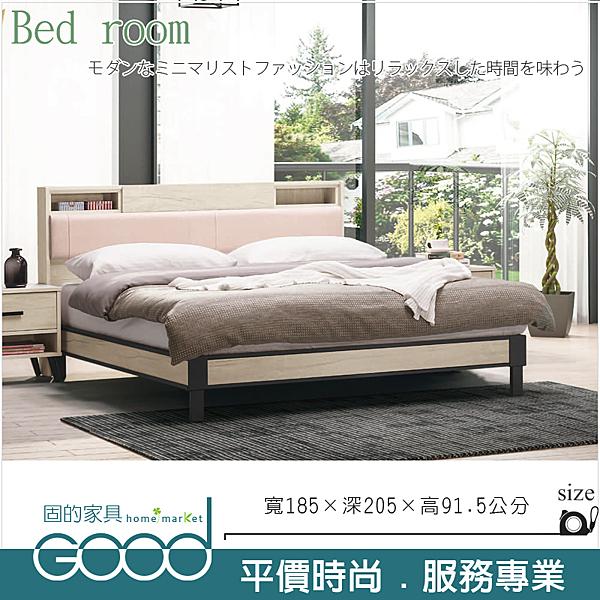 《固的家具GOOD》125-5-AJ 芮歐白象6尺床片型床台【雙北市含搬運組裝】
