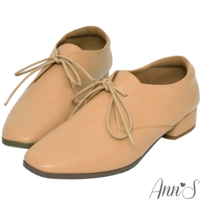 Ann'S文青型態-不破內裡素面微方頭蠟繩平底牛津鞋-杏