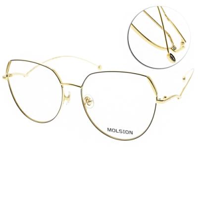MOLSION 陌森 光學眼鏡 簡約氣質款 黑 金 MJ7109 B12