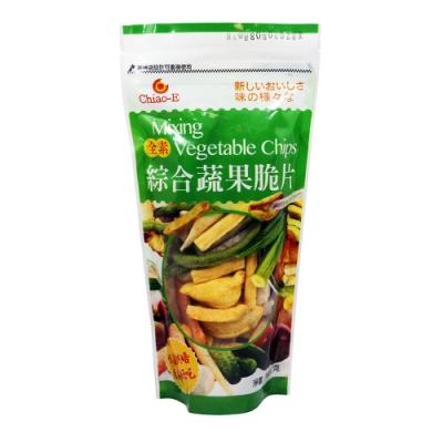 巧益 綜合蔬果脆片-全素(120g)