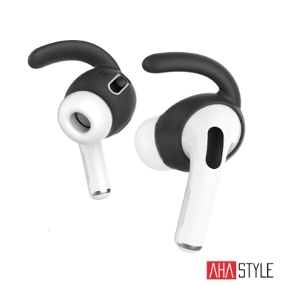 AHAStyle AirPods Pro 運動款防掉耳掛式耳機套(三組入附收納套)