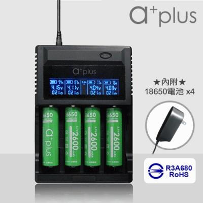a+plus 旗艦型充電組 附18650鋰電池2600mAh平頭4入