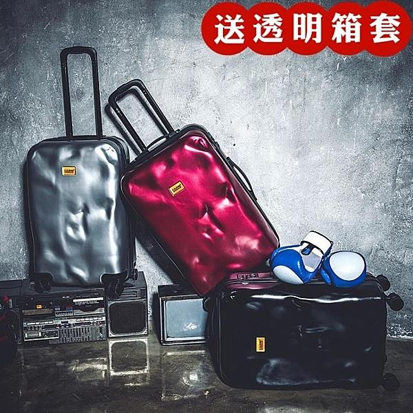 行李箱 破損拉桿箱萬向輪潮流復古凹凸旅行箱20寸超輕