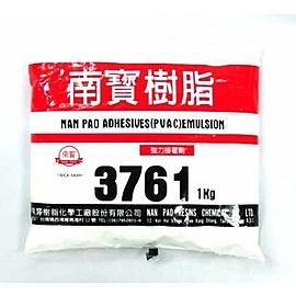 南寶樹脂 袋裝 白膠 3761 (1公斤裝) /袋 (超商取貨限購2袋)