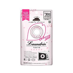 日本Laundrin 車用芳香劑-櫻花香氛-2入