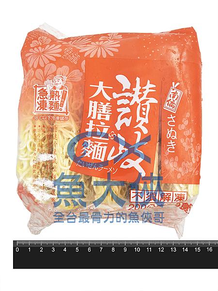 1B2B【魚大俠】FF228南僑讚岐大膳拉麵(200g/片/5片/包)#南僑拉麵