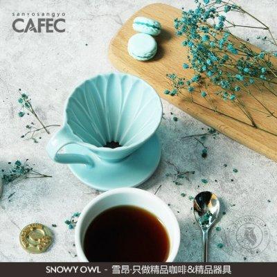 日本陶瓷 CAFEC CFD-4BL陶瓷咖啡濾器 (藍) (大) *HG9055 (附咖啡豆匙)