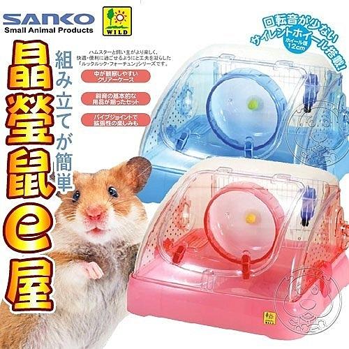 【培菓寵物48H出貨】日本SANKO》C01/C02鼠e屋鼠籠-37.5*37*24cm