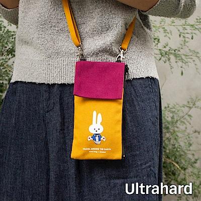 Ultrahard 月見兔斜揹手機包-小武士(黃紫)