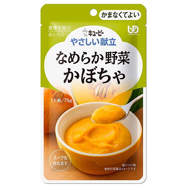 日本KEWPIE 介護食品 Y4-4香滑野菜南瓜