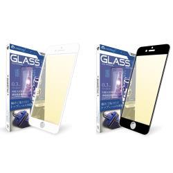 UNIQTOUGH iPhone 7+/8+ 藍光9H滿版鋼化玻璃保護貼