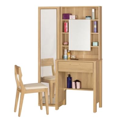 文創集 伊爾莎3.1尺旋轉式鏡面鏡台/化妝台組合(含化妝椅+旋轉鏡面櫃)-60x40x156cm免組