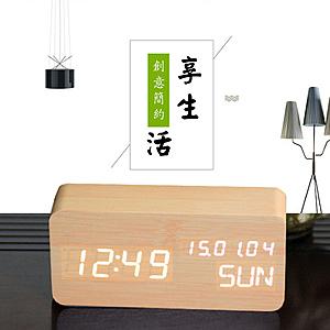 【GreenTime】智能聲控鬧鐘(GT-CP16)