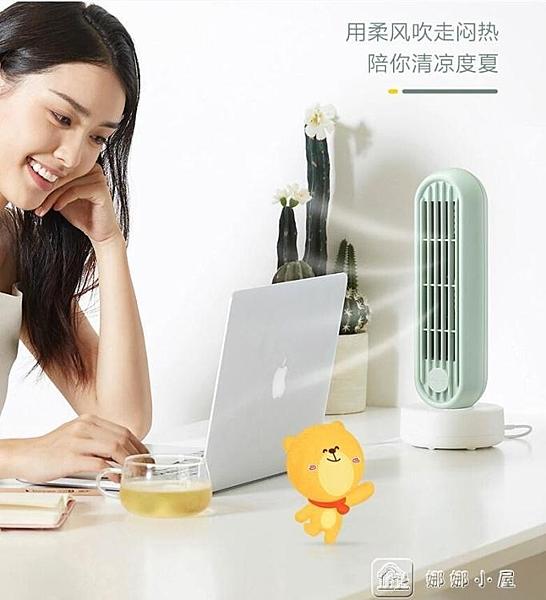 風扇USB靜音學生宿舍床上台式扇電風扇家用網紅大風量負離子凈化  【喜慶新年】
