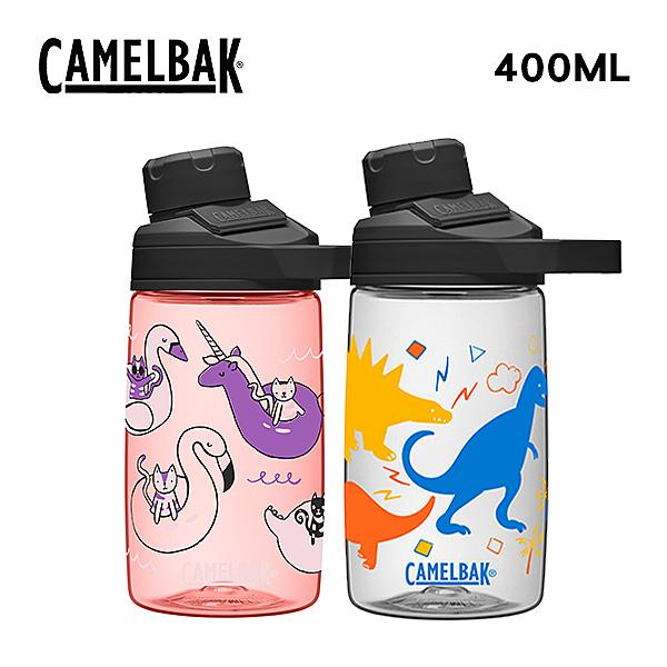美國CamelBak 春季限量款Chute Mag戶外運動水瓶 400ml 水壺 運動水壺