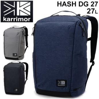 デイパック リュック バッグ カリマー Karrimor ハッシュDG 27 バックパック 約27L Hash DG 27 /メンズ レディース 鞄 男女兼用/0610