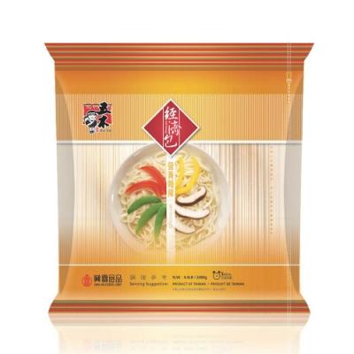 五木  營養麵條經濟包 (2000g/包)