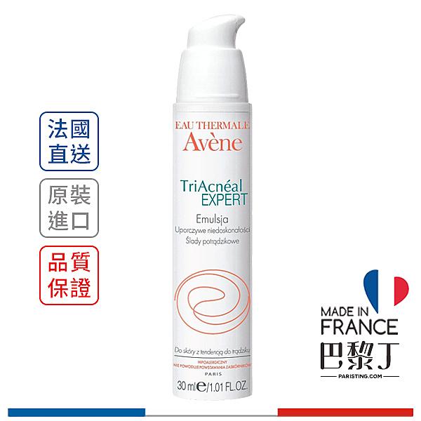 Avene 雅漾 新皮脂平衡調理精華 30ml【巴黎丁】