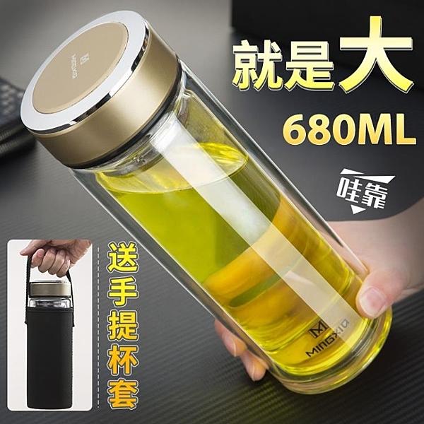玻璃杯大容量 雙層便攜耐熱過濾水杯透明帶蓋加厚泡茶杯送刷子