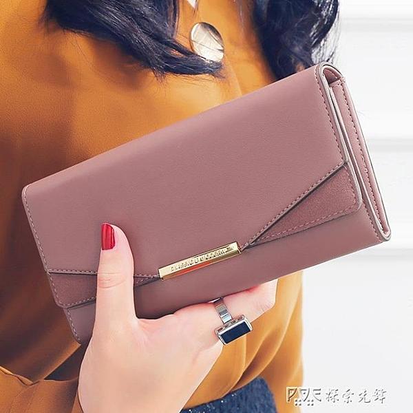 KQueenStar女士錢包2019新款 女長款韓版多功能簡約學生錢包皮夾 探索先鋒