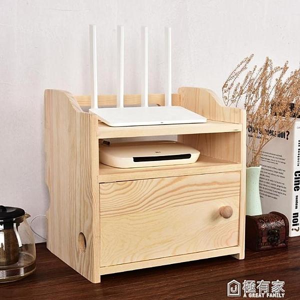 實木無線路由器架子壁掛收納盒wifi光貓遮擋箱機頂盒墻上置物架 全館鉅惠
