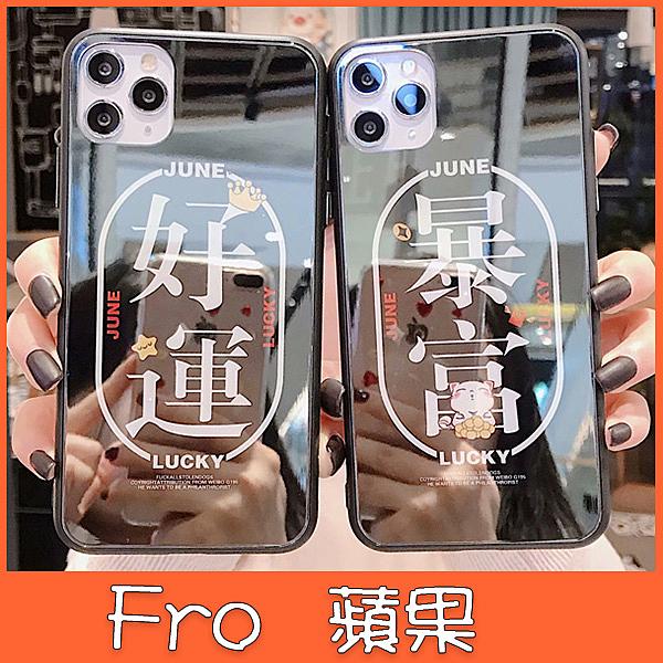 蘋果 iPhone 11 pro 11 pro max XS xr xs max ix 好運爆富 手機殼 全包邊 可掛繩 保護殼