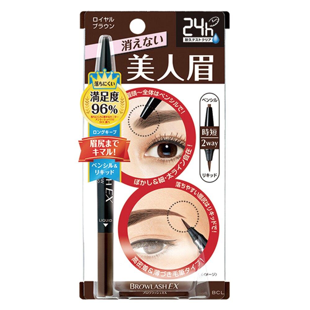 BCL EX亮眼防水兩用眉筆/典雅棕 -|日本必買|日本樂天熱銷Top|日本樂天熱銷