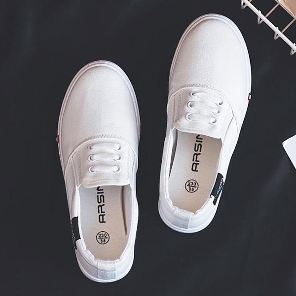 帆布鞋 2020春季新款韓版百搭小白鞋板鞋學生平底布鞋