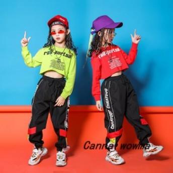 子供 演出服 ヒップホップ衣装 女の子 長袖Tシャツ 上下セット  HIPHOP ダンスパンツ キッズ セットアップ 練習着