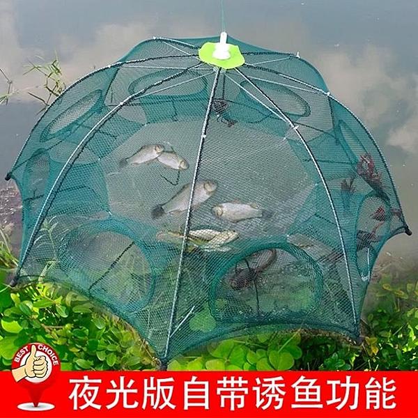 蝦籠捕蝦網折疊捕魚工具自動漁網捕魚籠抓魚龍蝦手拋網泥鰍黃鱔籠LX 非凡小鋪
