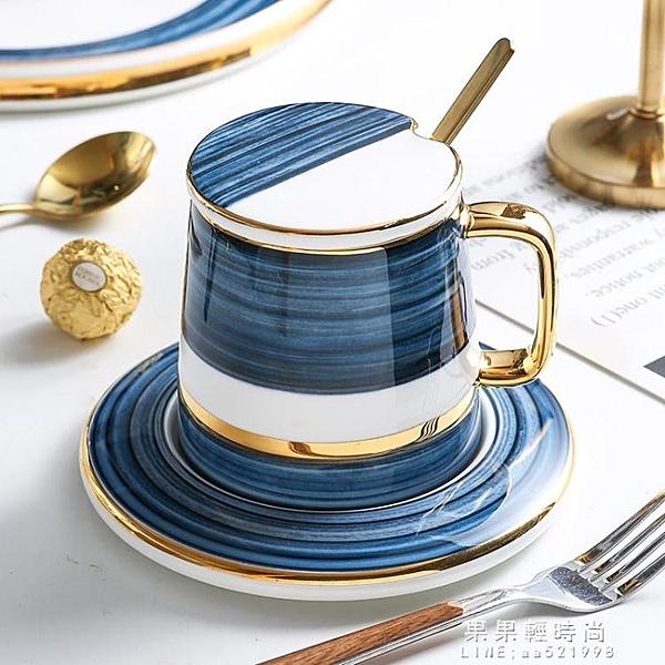 馬克杯 北歐ins簡約馬克杯帶蓋勺創意個性潮流陶瓷杯子辦公室水杯咖啡杯 果果輕時尚