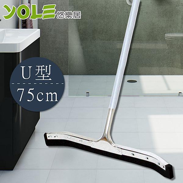 【VICTORY】U型集水地板刮水器75cm(2入)#1029012