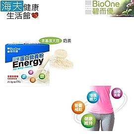 【海夫健康生活館】BioOne 碧而優 Energy 安健蛋白營養粉(14包/盒,共6盒;額外贈1盒)