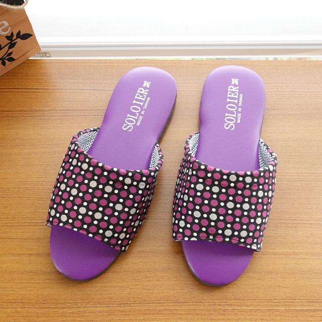 繽紛亮彩室內皮拖鞋-紫色
