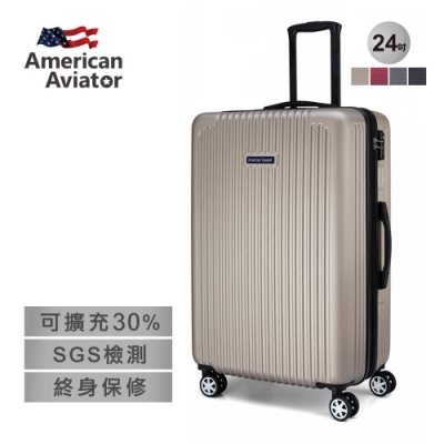 【AA 美國飛行家】24吋-NY紐約系列鑽紋抗刮超輕量行李箱(香檳金)