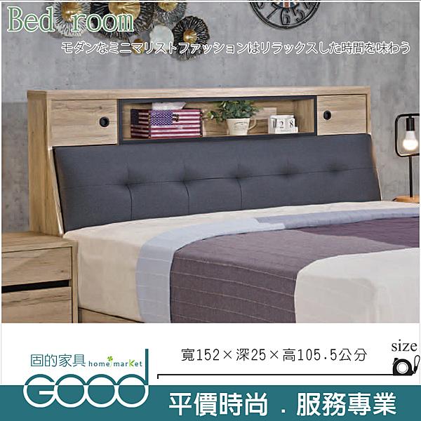 《固的家具GOOD》141-3-AJ 祖克柏5尺床頭箱/皮面【雙北市含搬運組裝】